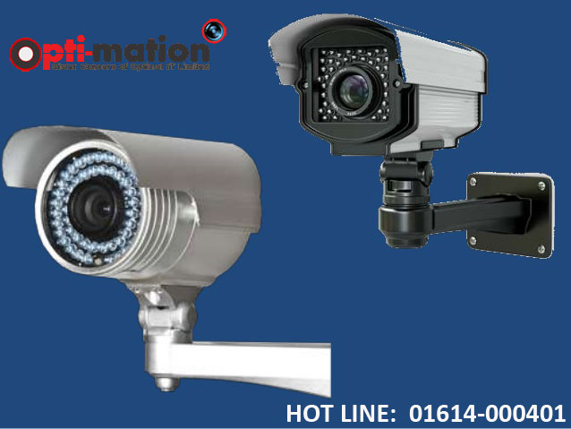 How to Secure Your Valuable place with CCTV Camera in Bangladesh?