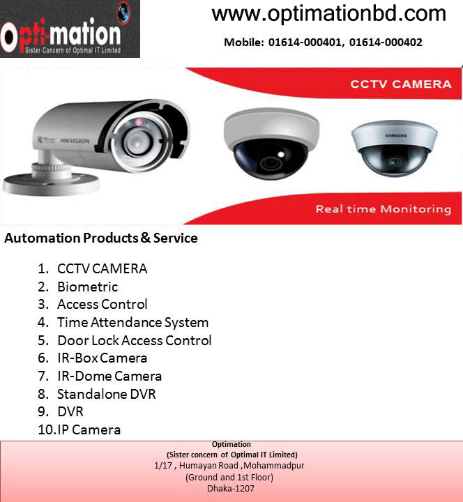 CCTV Camera System - Types And Unique Features
