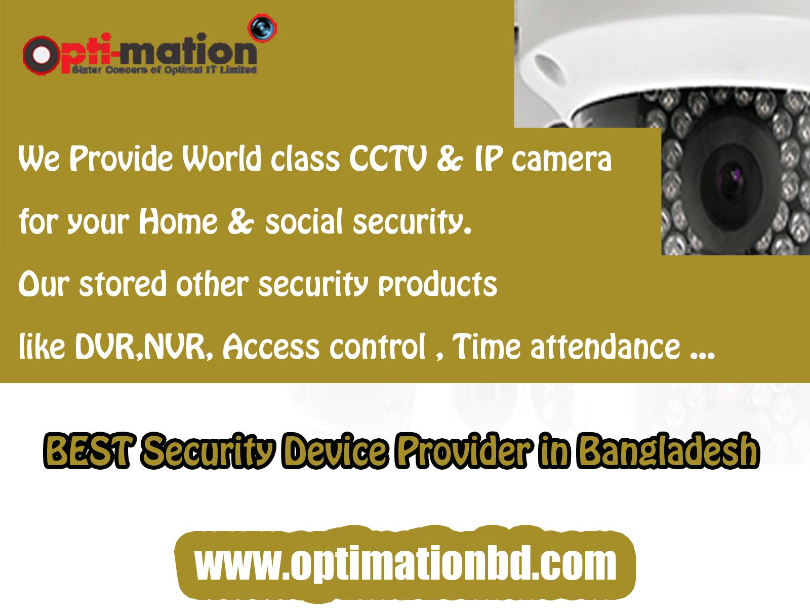 Top Advantage and Disadvantage of CCTV Camera in Bangladesh