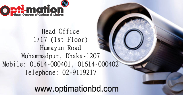 CCTV Camera System in Bangladesh for your Business & Property