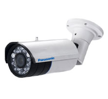 1.3MP/2MP Day/Night Vari Focal IR Bullet Camera