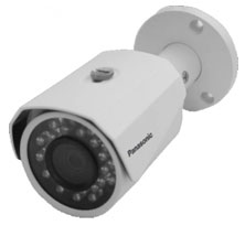HD Weatherproof Bullet Network Camera