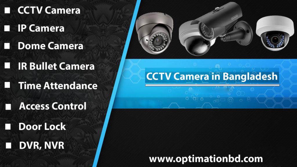 cctv cameras in bd